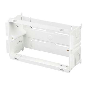 Picture of MK VP122WHI 2 Gang Box White